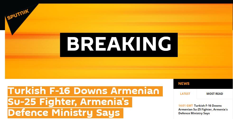 亚美尼亚Su-25战机遭土耳其F-16战机击落 飞行员身亡