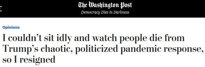 布莱特在《华盛顿邮报》署名文章报道截图
