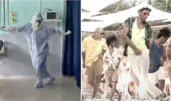 印度医生穿防护服跳舞鼓励患者 网友:入错行