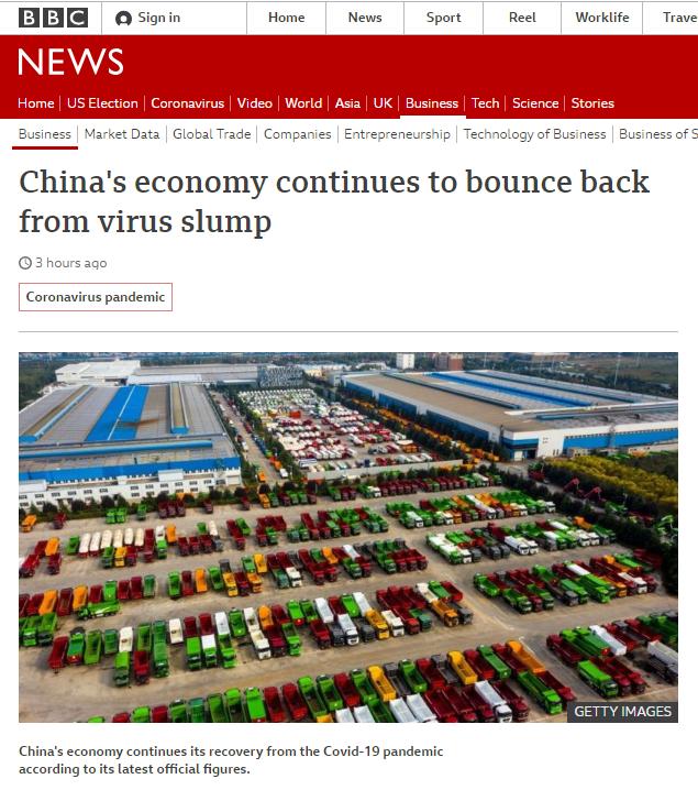 """海外网深一度:这份亮眼答卷,让世界看好""""中国机遇"""""""