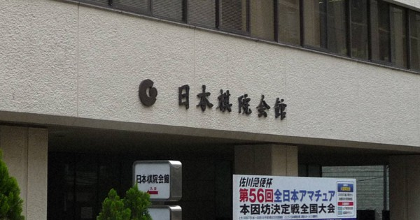 """日本将围棋定为""""国技"""" 欲在奥运会期间推广""""传统文化"""""""