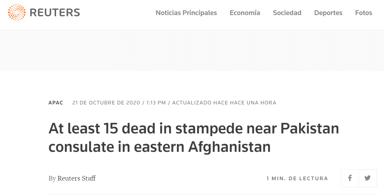 阿富汗东部城市发生踩踏事件 已致15死数十伤