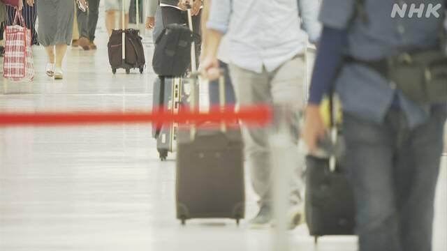 9月超1万名外国人访问日本 约3000名是中国人