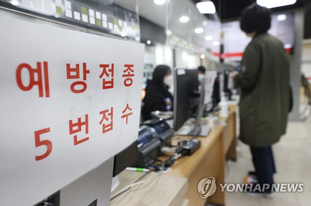 韩国报告9例接种流感疫苗后死亡病例 政府称叫停为时尚早