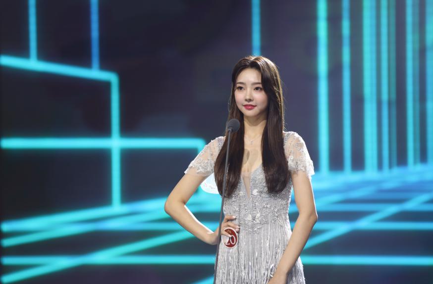 2020年韩国小姐冠军