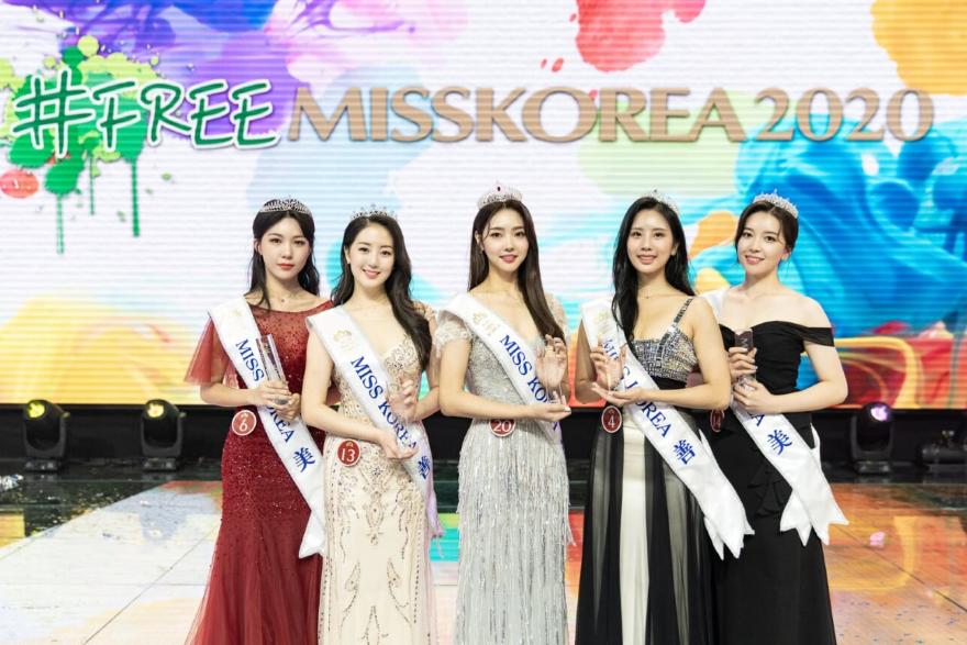 2020年韩国小姐选拔赛,5人获奖