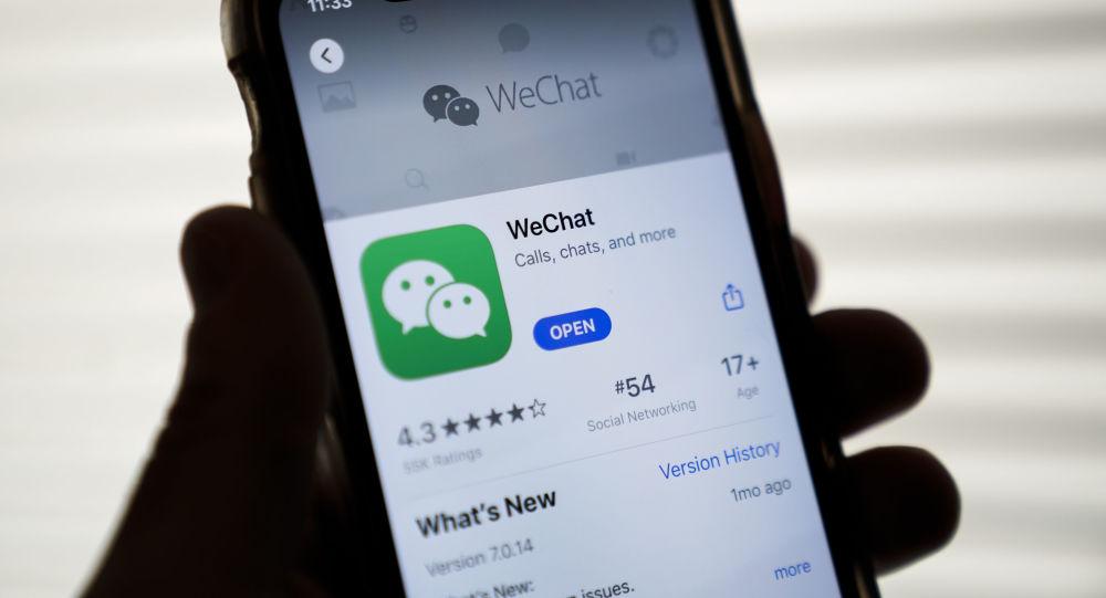 外媒:美政府禁止在应用商店下载WeChat上诉被法院驳回