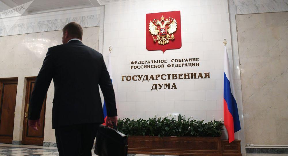 俄国家议会近百名议员感染过新冠病毒 38人住院治疗1人死亡