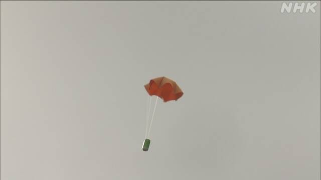 现场曝光:日本高中生用易拉罐造出卫星 成功放飞(图)
