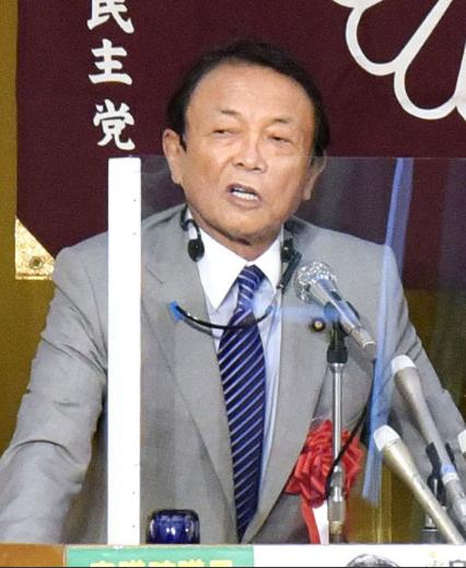日本副首相麻生太郎(共同社)