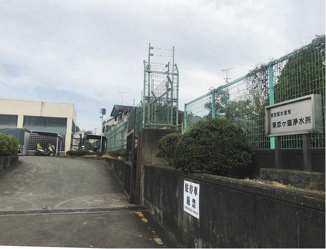曾检测出有害物质超标的东恋洼净水所(东京新闻)