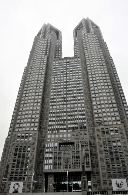 东京都政府办公大楼(朝日新闻)