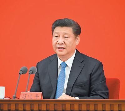 11月12日,浦东开发开放30周年庆祝大会在上海市举行。中共中央总书记、国家主席、中央军委主席习近平在会上发表重要讲话。新华社记者 申 宏摄