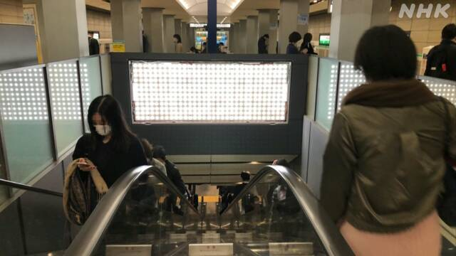 广告板原本悬挂的地方(NHK电视台)