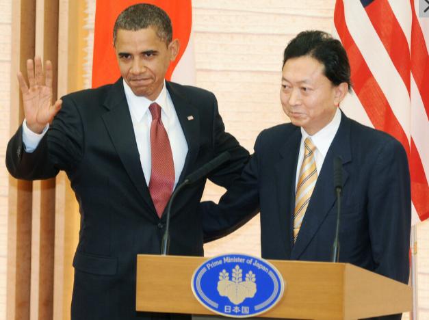 奥巴马与鸠山由纪夫(日本时事通信社)