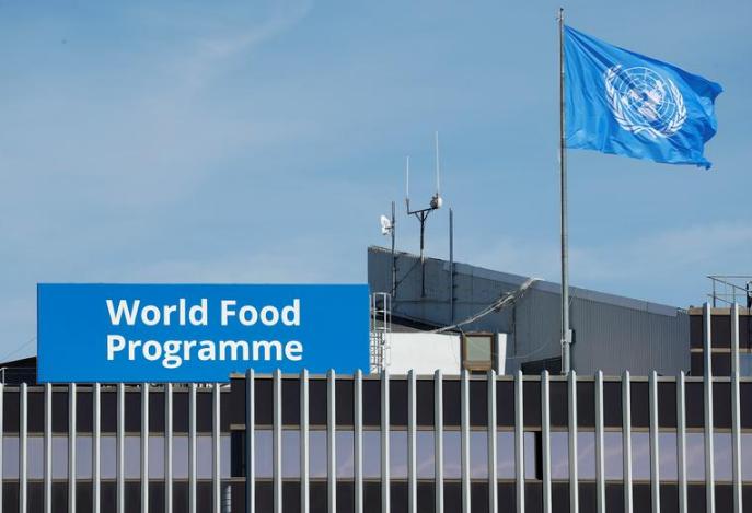 联合国世界粮食计划署(路透社)