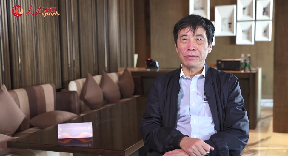 足协主席接受人民日报采访:中国足球应该让人看到进步