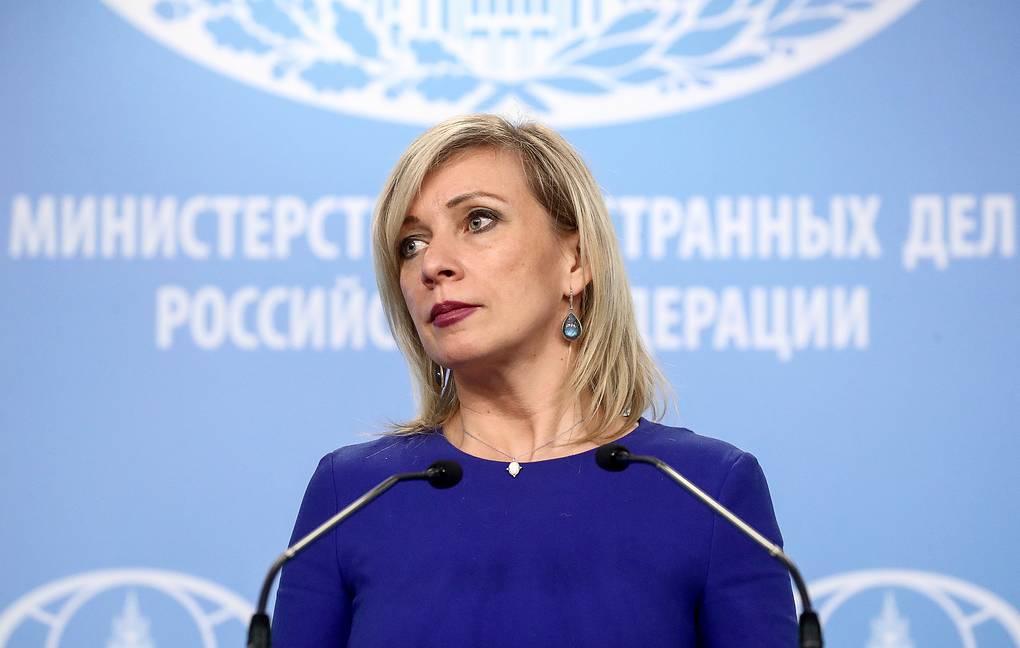 俄罗斯外交部女发言人扎哈罗娃(塔斯社)