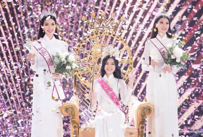 2020年越南小姐出炉:20岁大学生夺冠 为报名攒钱数月