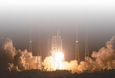 """双""""五""""合璧 奔月取土踏征程(嫦娥五号探月任务特别报道之一)"""