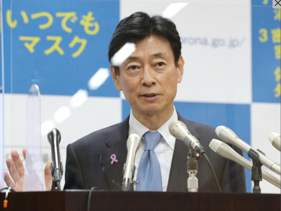 日本经济再生担当相西村康稔(时事通信社)