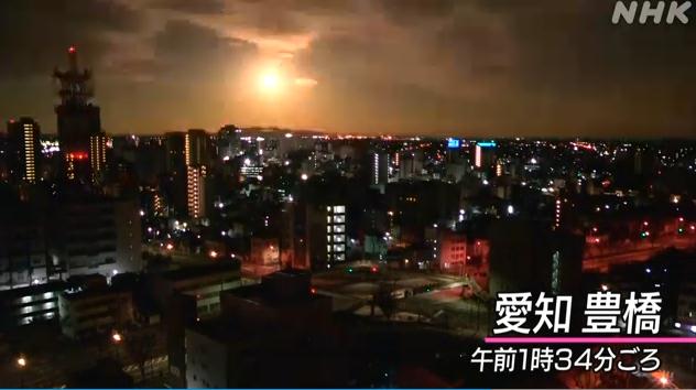 现场!巨大火球突降日本:夜空瞬间被照亮 多地民众目睹