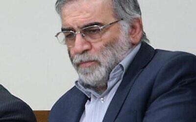 伊朗遇害科学家法克里扎德