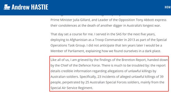 """澳议员称战争罪报告是""""未证实谣言"""" 澳网友斥:腐败又虚伪"""