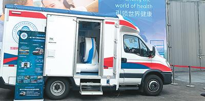 图为首钢园区5G移动卒中单元救护车外观。本报记者 王美华摄