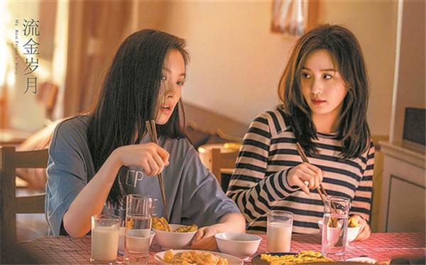 刘诗诗倪妮联手 《流金岁月》依然热不起来