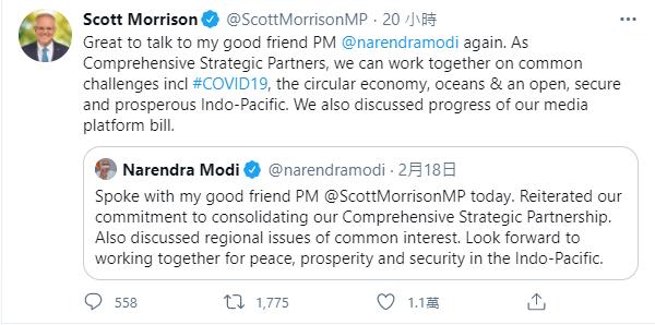 澳总理与四国通话盼共同应对科技巨头 印度反应平平