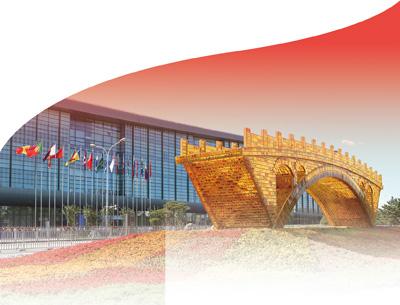 """位于北京国家会议中心前的""""丝路金桥""""景观作品(2017年5月13日摄)。新华社记者 侯 俊摄"""