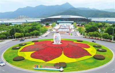 4月25日,第四届数字中国建设峰会在福建福州举行。新华社记者 魏培全摄