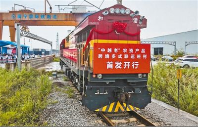 """5月13日,广西开行首趟""""中越老""""农资产品跨境多式联运班列。班列搭载装满复合肥料的集装箱从南宁国际铁路港出发,经凭祥口岸出境,驶往越南,转公路运往老挝。"""