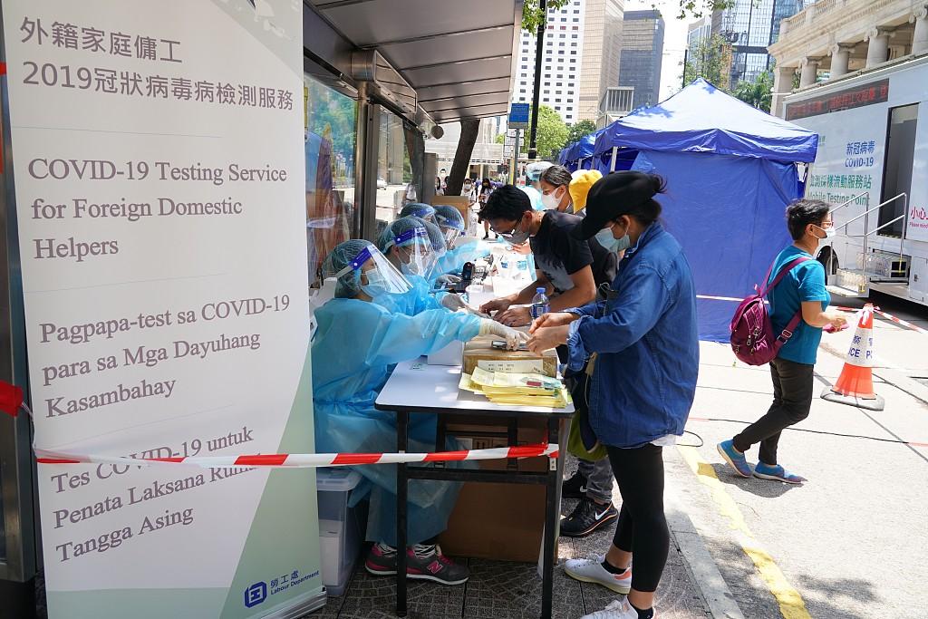 资料图:外籍人员在香港一采样站参加新冠病毒检测
