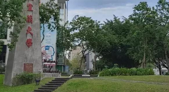 """台湾一大学教授猝死家中 曾自曝""""和新冠患者足迹差不多"""""""