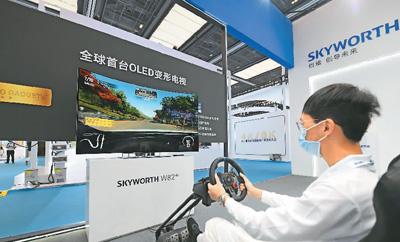 2021世界超高清视频产业发展大会上,参观者在体验全球首台OLED变形电视。许建梅摄(人民视觉)