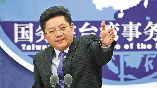 """国台办:日本赠台疫苗快过期 民进党当局""""粽盼亲离""""不奇怪"""