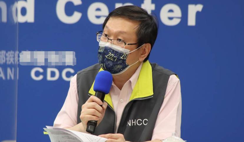 台流行疫情指挥中心召开疫情记者会。(图:中时新闻网)