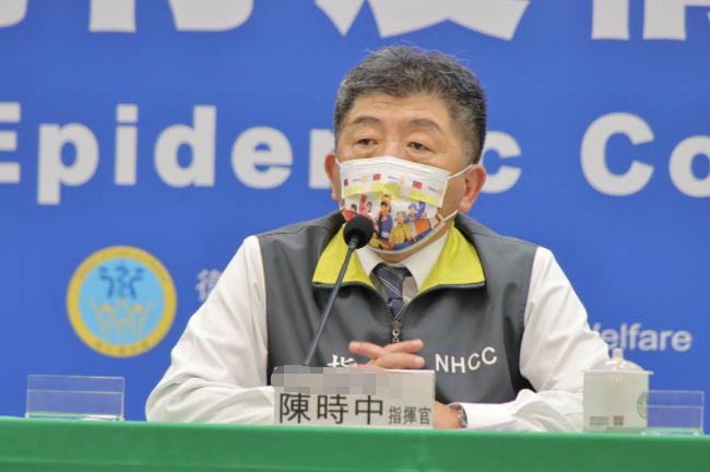 台湾流行疫情指挥中心指挥官陈时中