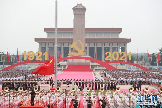 香港各界热议建党百年庆祝大会:有祖国作后盾 香港得以繁荣发展