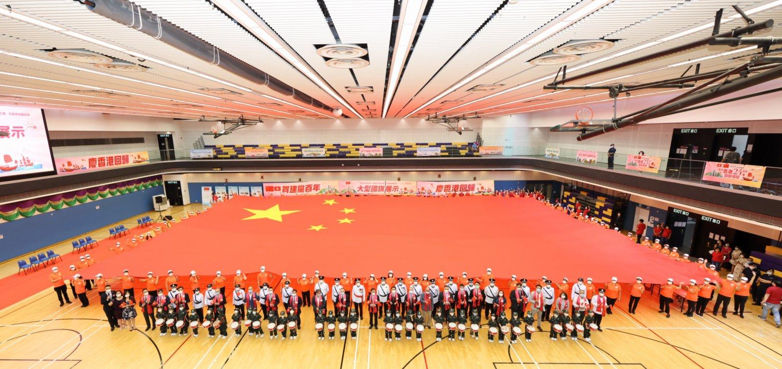 香港举办巨型国旗展示活动 贺建党百年庆香港回归
