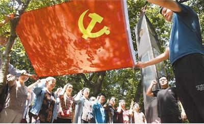 在安徽省庐江县新四军江北指挥部纪念馆,合肥市的党员在重温入党誓词。方 好摄(人民视觉)