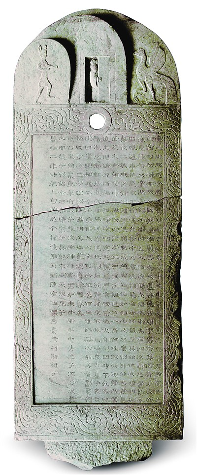 东汉巴郡朐忍令景云石碑。重庆中国三峡博物馆供图