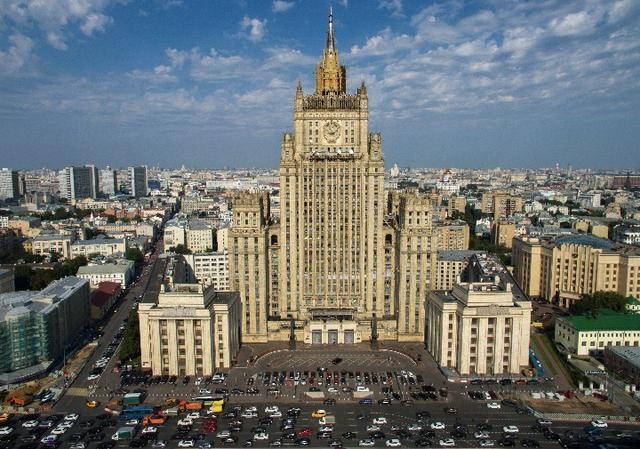 资料图:俄罗斯联邦外交部大楼。新华社